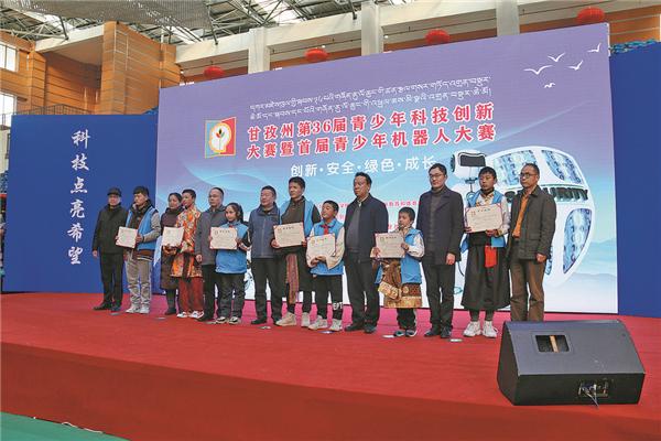 甘孜州举行第36届青少年科技创新大赛 暨首届机器人大赛.jpg