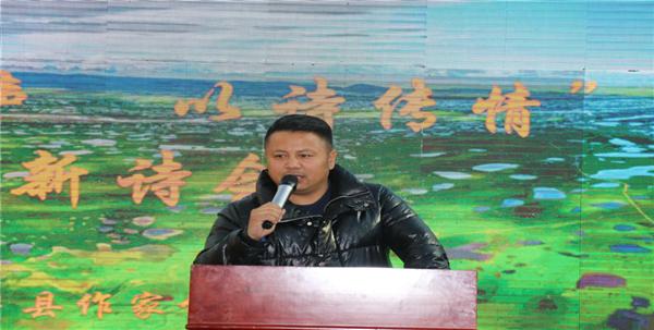 """青海杂多县举办""""澜沧心声、以诗传情""""迎新诗会3.jpg"""