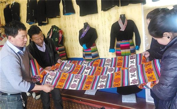 西藏自治区民族手工业的传承与发展6.jpg