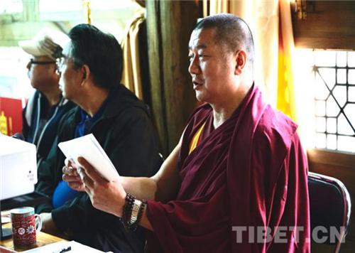 一带一路与藏传佛教发展研究专家座谈会在西宁举行5.jpg
