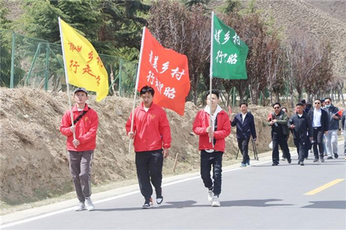 拉萨市城关区举行第五届徒步活动暨桃花林卡节.jpg