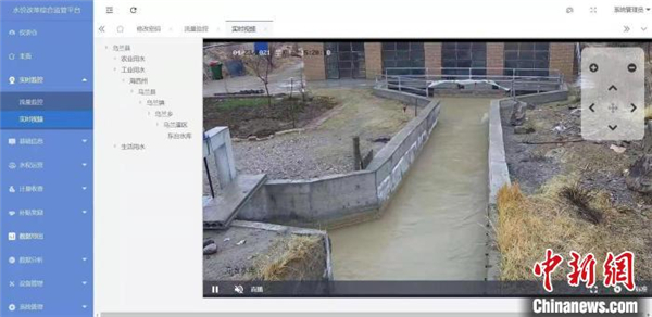 柴达木水资源高效利用技术创新基地建设正式启动3.jpg