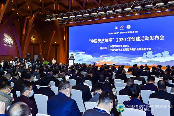 """西藏林芝市鲁朗景区获得2020年度""""中国天然氧吧""""称号1.jpg"""