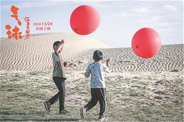 万玛才旦:白日梦里飘起红气球5.jpg
