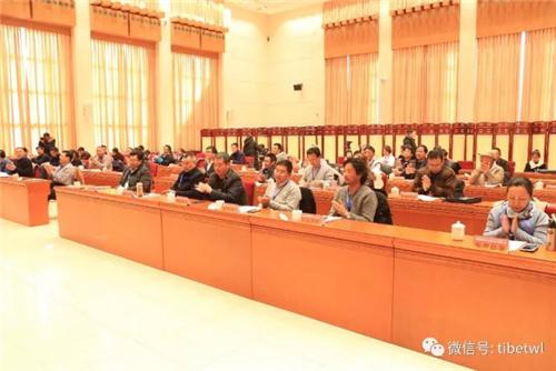 西藏自治区作家协会第六次代表大会在拉萨召开2.JPG