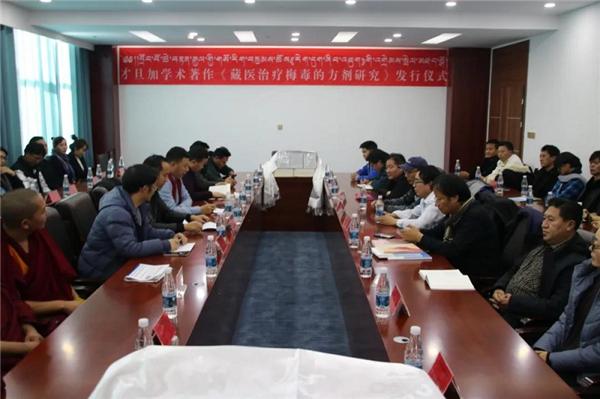 青海兴海县首届本土作家作品发行仪式及研讨会举办1.jpg