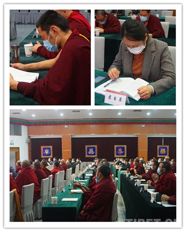 2020年藏传佛教教义阐释工作研讨会闭幕2.jpg