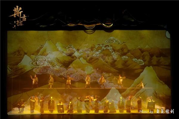 《斯古拉》:首部三维全景式嘉绒藏族歌舞剧1.jpg