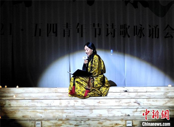""""""" 青春的瀑布""""西藏青春诗歌咏诵会在拉萨举办2.jpg"""