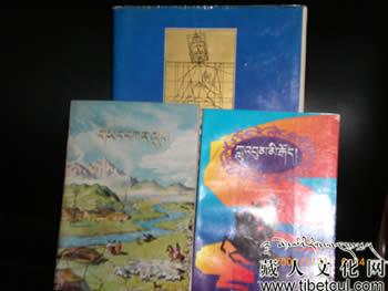 纳布·尕藏——藏语通俗文学的奠基者